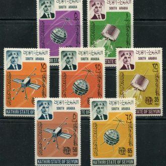 Аден. Космос Американские спутники Земли Серия MNH
