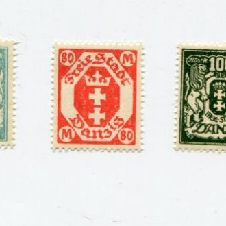 ГЕРМАНИЯ ДАНЦИГ 1923 *