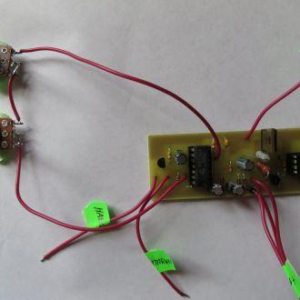 Металлоискатель импульсный ПИРАТ (с 2 резисторами)