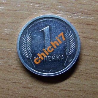 1 копейка Приднестровье 2000