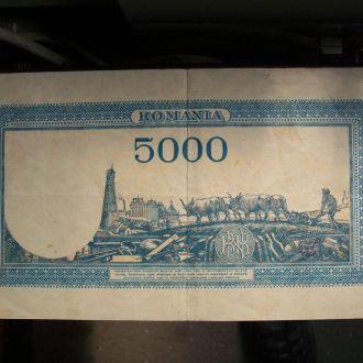 5000 лей 1945 года.