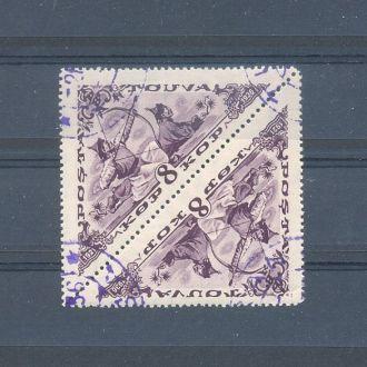1936 СССР ТУВА СК 79 тет-беш гаш