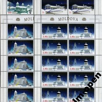 Moldova / Молдова - Рождество 4мл 2001 OLM