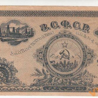 Закавказье ЗСФСР 75 миллион рублей 1924 год