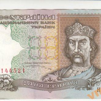 1 гривна 1995 год Ющенко серия НБ UNC-aUNC