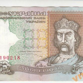 1 гривна 1995 год Ющенко серия УБ UNC-aUNC
