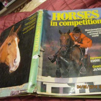 на английском языке книга альбом лошади кони спорт