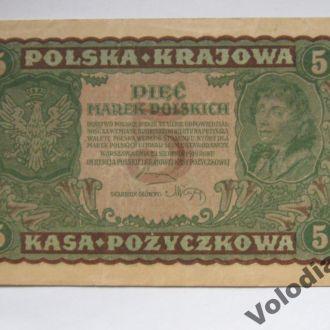 5 марок 1919. Польща.