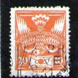 MA Чехословакия, 1920 г. Окончательный выпуск
