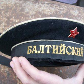 Бескозырка Балтийский флот.