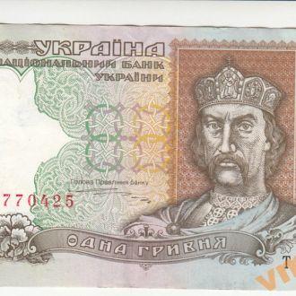 1 гривна 1995 год Ющенко серия ТИ СОСТОЯНИЕ
