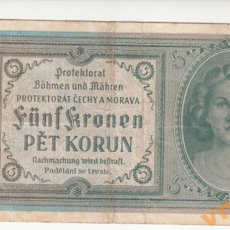 Богемия и Моравия 5 крон 1940 год