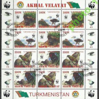 Туркменистан Акхал велайат 1998 фауна 12м.Клб гаш.