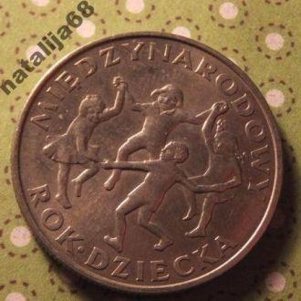 Польша 1979 год монета 20 злотых