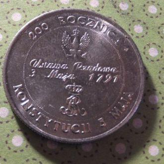 Польша 1991 год монета 10000 злотых !