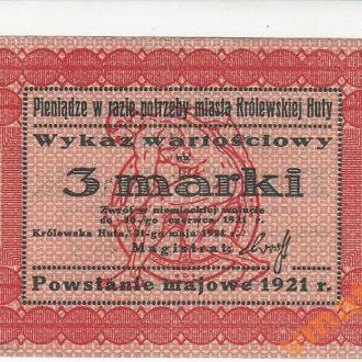 Польша Крулевска - Хута 3 марки 1921 год UNC