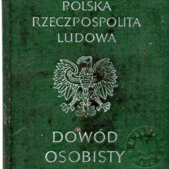 паспорт Польша 1962