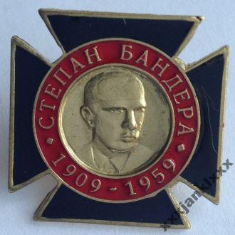 СТЕПАН БАНДЕРА -1909-1959