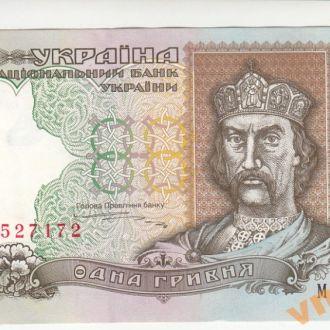 1 гривна 1995 год Ющенко серия МД UNC