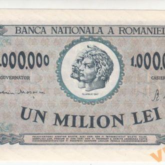Румыния 1000000 лей 1947 год UNC