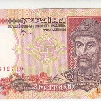 2 гривны 2001 год Стельмах серия ЦЗ