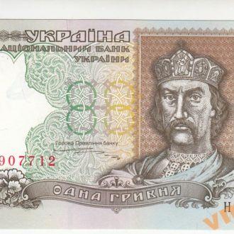 1 гривна 1995 год Ющенко серия НЄ UNC