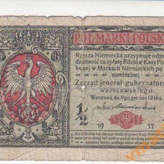 Польша 1/2 пол марки 1916 год JENERA