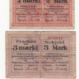 Польша Wejherowo Вейхерово комплект 4 боны 1920 г