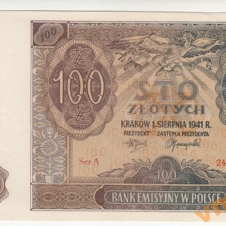 Польша 100 злотых 1941 г панорама Львова UNC-aUNC