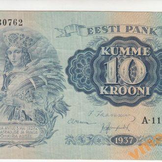 Эстония 10 крон 1937 год