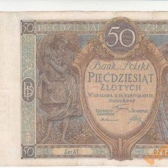 Польша 50 злотых 1925 год