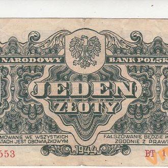 Советская оккупация Польши 1 злотый 1944 год