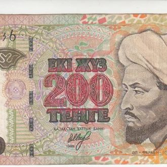 Казахстан 200 тенге 1999 год