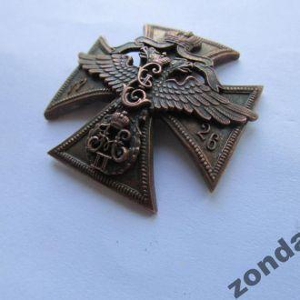Знак Санкт-Петербургский полк Императорско Гвардии
