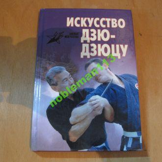 Дон Миллер  джиу-джитсу