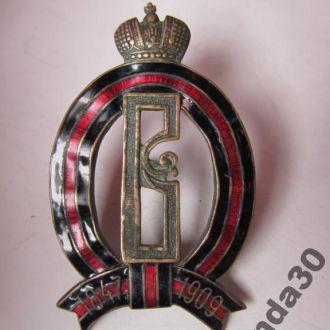 Знак Драгунский полк императорской гвардии Россия