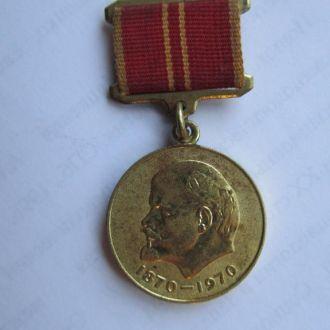 Медаль 100 лет Ленину. 1970 год