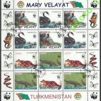 Туркменистан Мари велайат 1998 фауна 12м.Клб гаш.