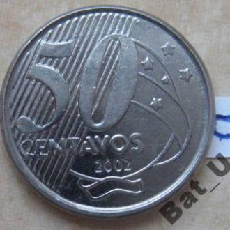 БРАЗИЛИЯ, 50 сентаво 2002 года (гурт с надписью).
