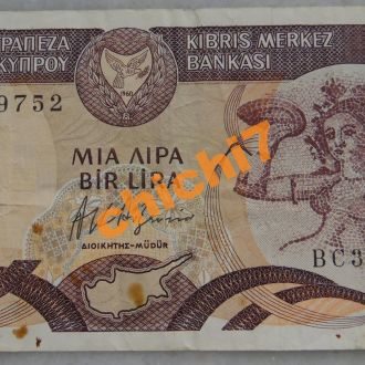 Кипр 1 лира 1995 год