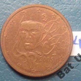 ФРАНЦИЯ 2 евроцента 2005 года.