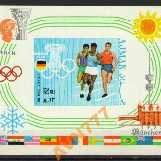 Аджман Эмират 1969 Олимп Игры блок бз MNH 26 евро