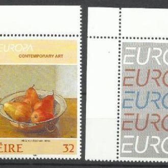 Ирландия 1993 Европа СЕПТ живопись 2м.+купоны**