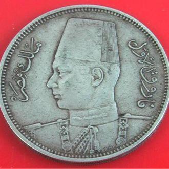 МОНЕТА  СЕРЕБРО  Єгипет 5 пиастров 1939 г 6,85 ГР