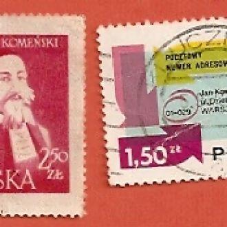 Polska Польща гаш (№458)