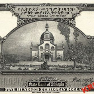 Эфиопия 500 долларов 1945 год. КОПИЯ
