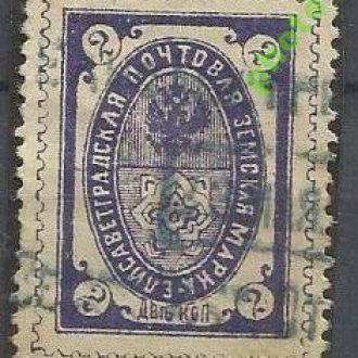 Россия 1898 земство Украина Елизаветградский уезд