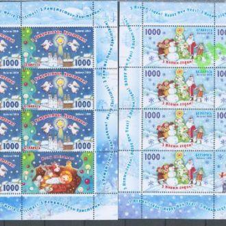 Беларусь 2010 Рождество Новый год 2 Клб**