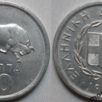 Греция 10 лепта 1976 состояние фауна