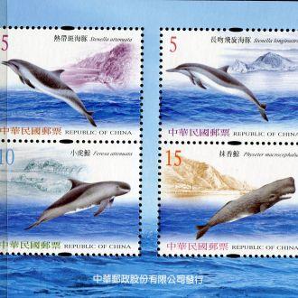 Тайвань Фауна моря Дельфины и киты Блок MNH